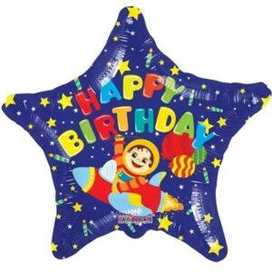 Balon w kształcie gwiazdki z helem i rakietą - kosmiczna dekoracja balonowa