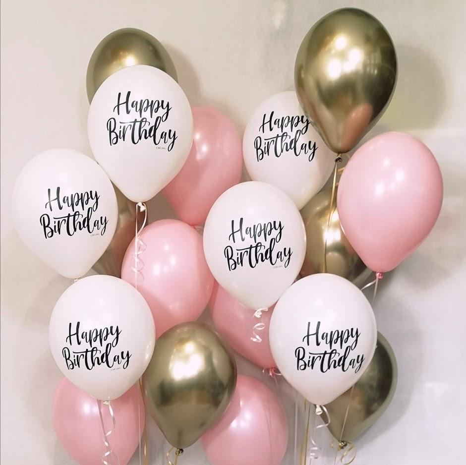 Balony chromowane i urodzinowe z nadrukiem Happy BirthDay